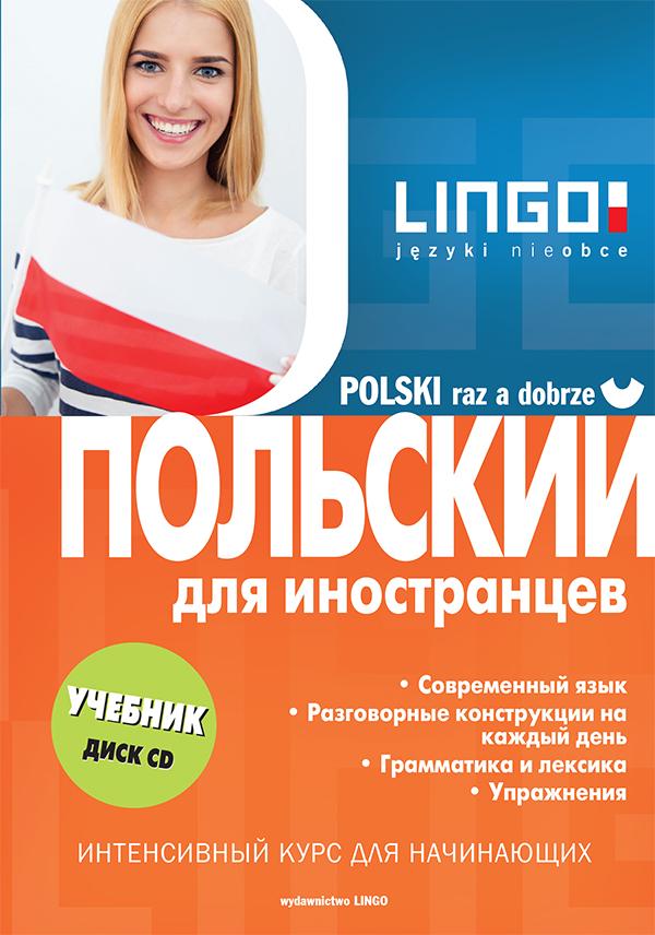 Lingo_Polski raz a dobrze_wer rosyjska_NW